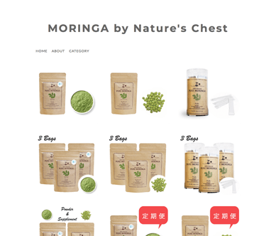 PURE MORINGA® by Nature's Chest